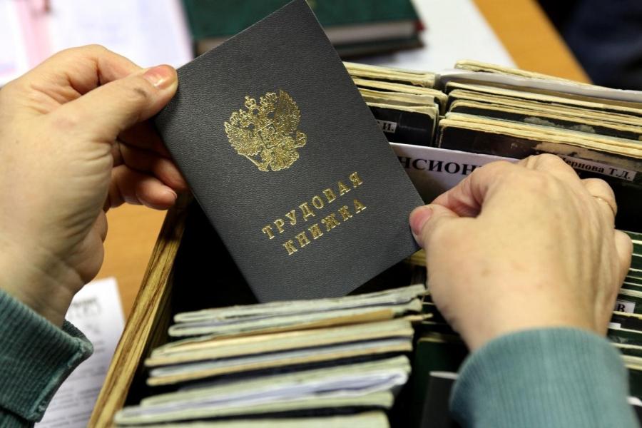 Муниципальным служащим Сызрани будут считать стаж по-новому
