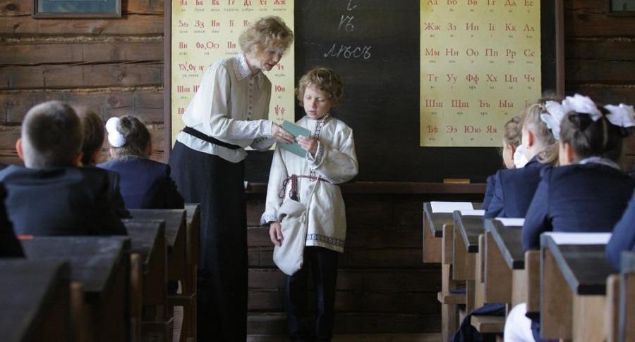 Профессия - на все времена: земский учитель