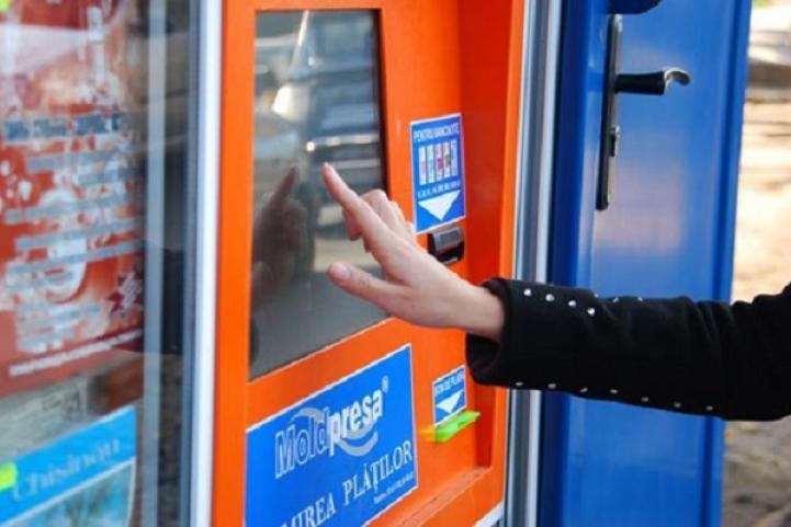 Широкомасштабный запуск проекта по приему платежей за участие в лотереях на