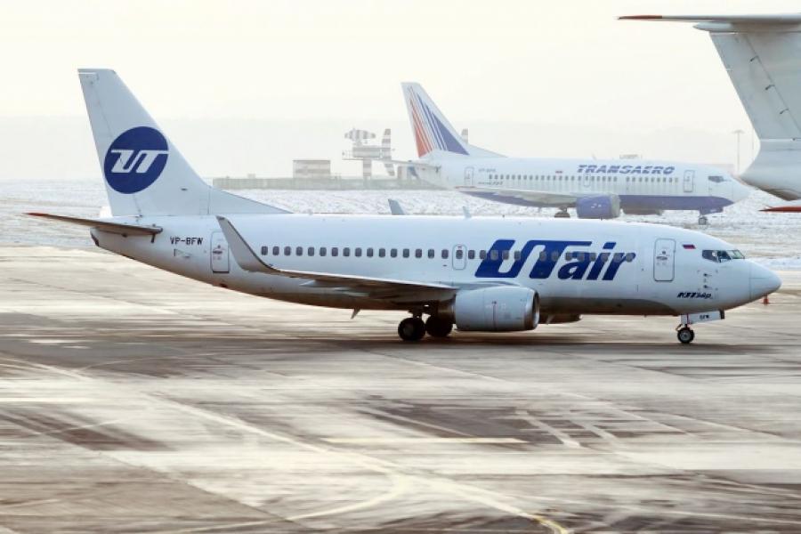Спецтарифы Курумоча от Самарской области: как сэкономить на авиаперелетах