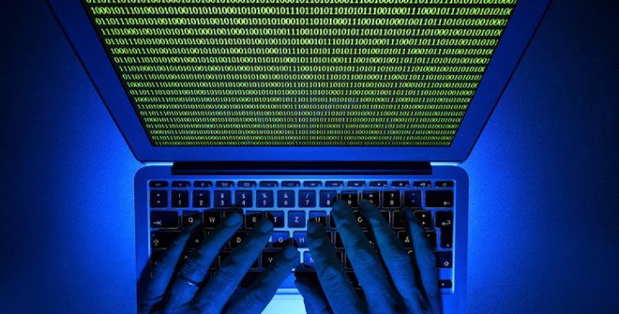 ФСБ предупредила о риске утечек из создающейся единой базы персональных данных