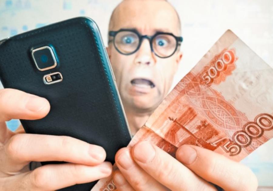 Россиянам «предсказали» подорожание мобильной связи