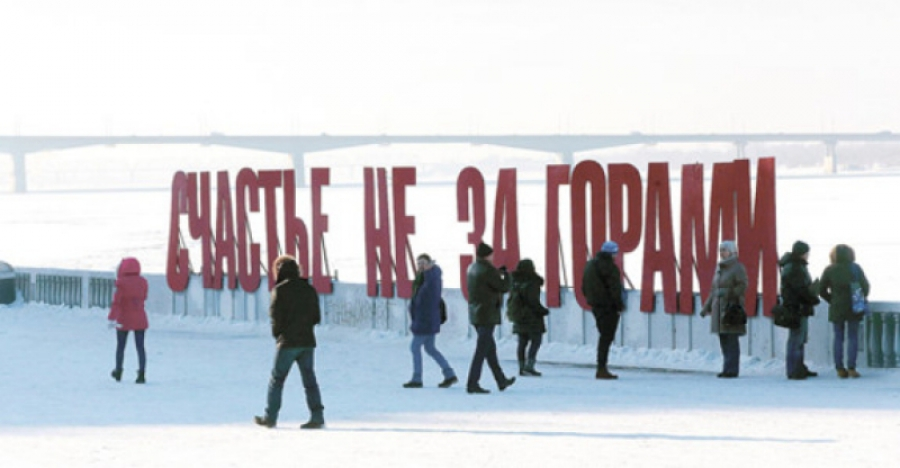 Концепцию развития России до 2020 года признали невыполнимой